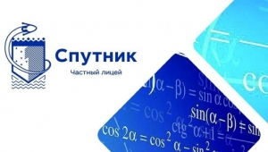 Поздравляем лицеистов - победителей конференции «Я - исследователь»!